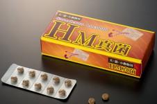 HM真菌(犬猫小動物用)2